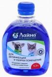 ЛАЙНА концентрат для уничтожения пятен и запахов от животных 0,3 литра