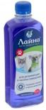 ЛАЙНА концентрат для уничтожения пятен и запахов от животных 0,5 литра
