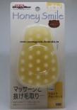 Ультра-силиконовая Щетка для удаления длинной шерсти S, HS-73/78,  арт.83373  (DoggyMan) (Япония)
