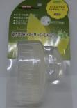 Мульти-функциональная силиконовая щетка с ручкой, для купания/массажа/удаления шерсти  (DoggyMan) (Япония) 83996
